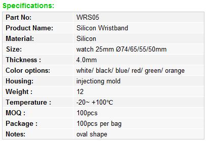 wrs05-nfc-bracelet-spec..png